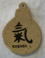 Ornament Energy